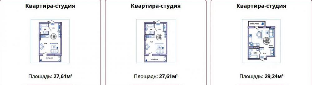 жк светлоград - планировка 5_1.jpg