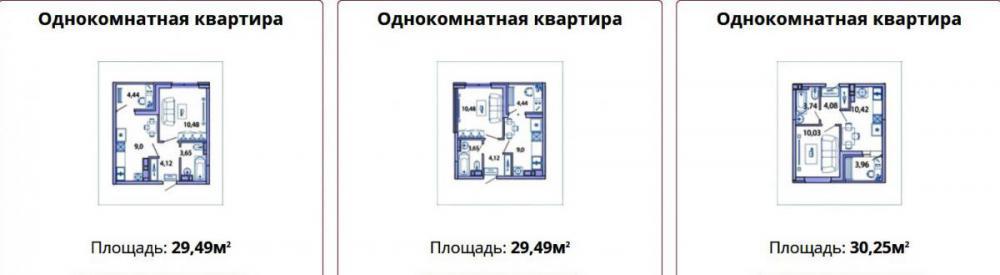 жк светлоград - планировка 6_1.jpg