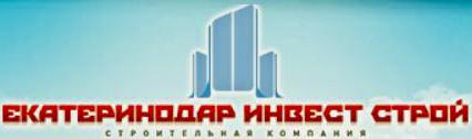 Екатеринодар ИнвестСтрой - Логотип_1.jpg