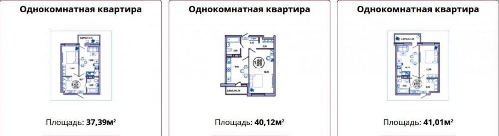жк светлоград - планировка 10_1.jpg
