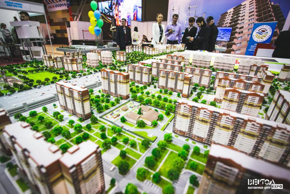 Выставка строительных технологий и материалов в ростове.jpg