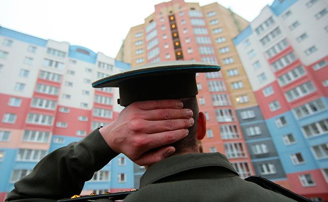 ипотека военнослужащим.jpg