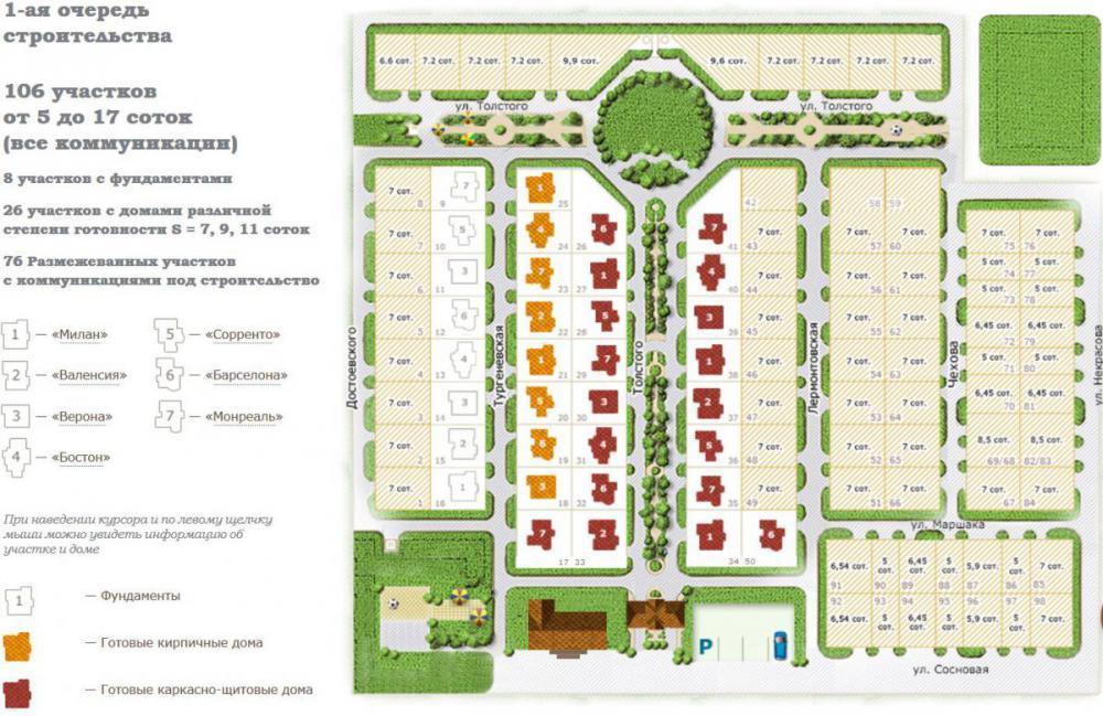 ясная поляна план посёлка.JPG
