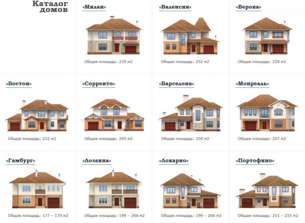 ясная поляна каталог домов.JPG