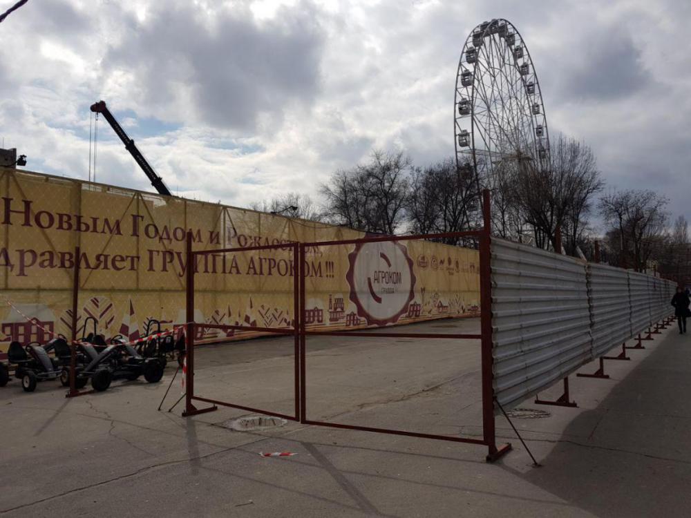 летний театр в парке революции ростов реконструкция.jpg