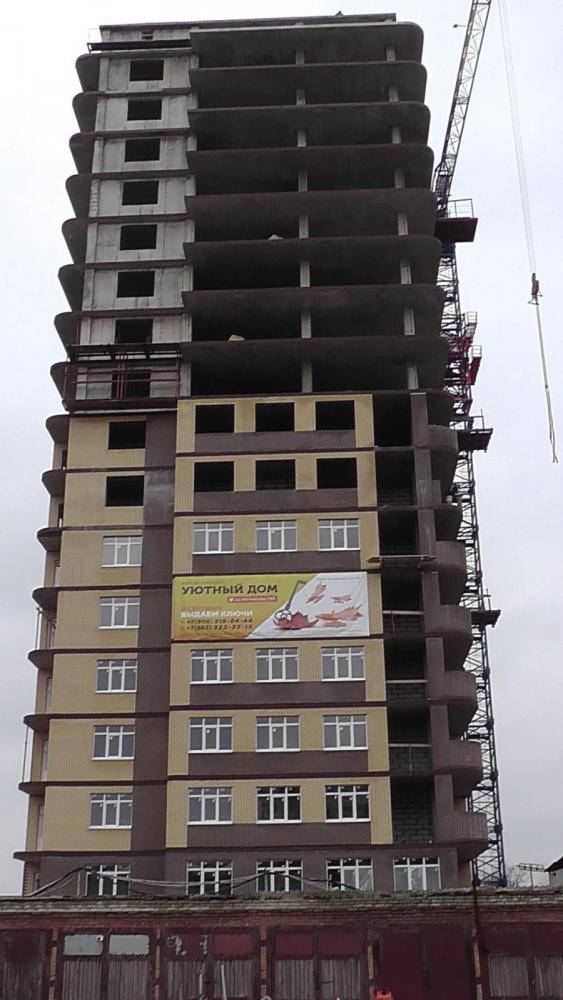 квартиры от застройщика в ростове 2018.jpg