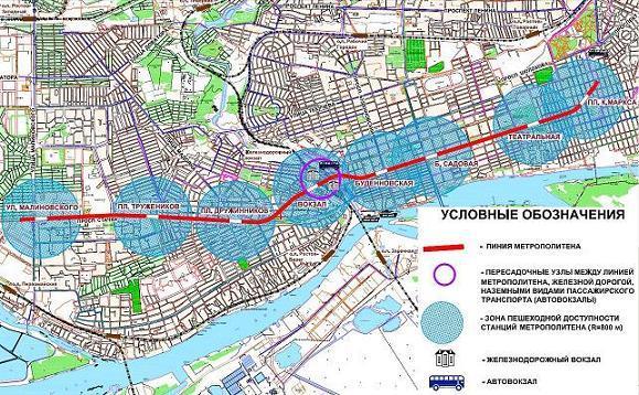 СХЕМА 1-й очереди первой линии метрополитена (с сайта Администрации города Ростова-на-Дону) .