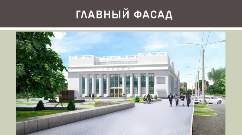 Строительство кинотеатра россия.jpg