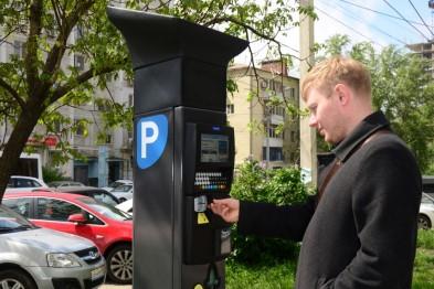 стоимость парковочного места в ростове.jpg