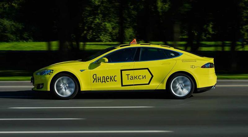 Яндекс такси в Ростове на Дону.jpg