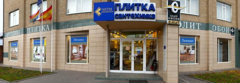 рестораны города ростова-на-дону телефоны