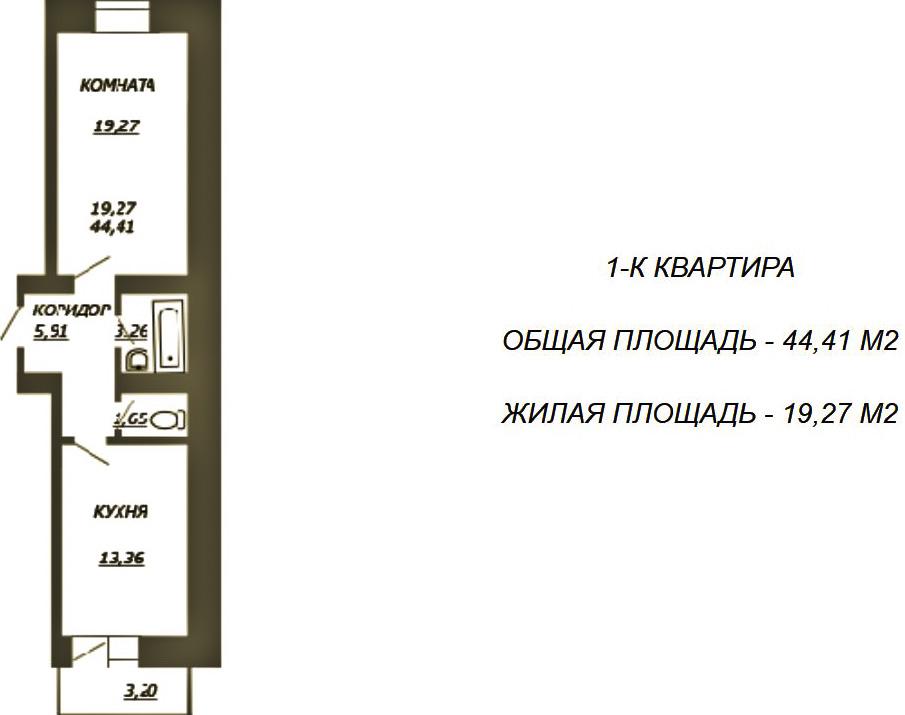 жк березовый квартал - планировка 4_1.jpg