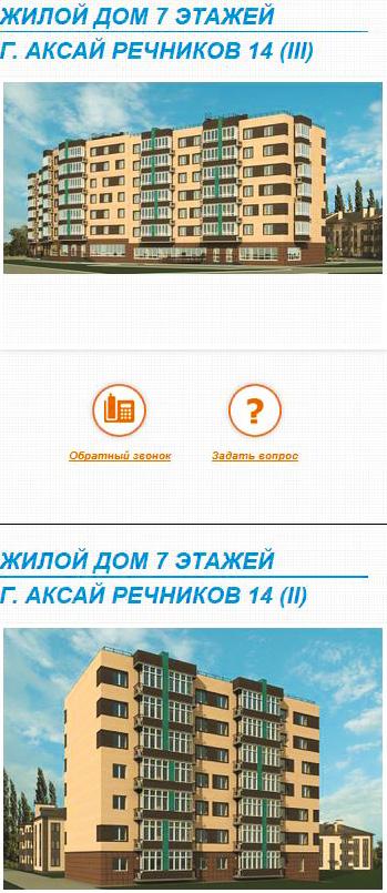 ск ава - обьекты 2_1.jpg