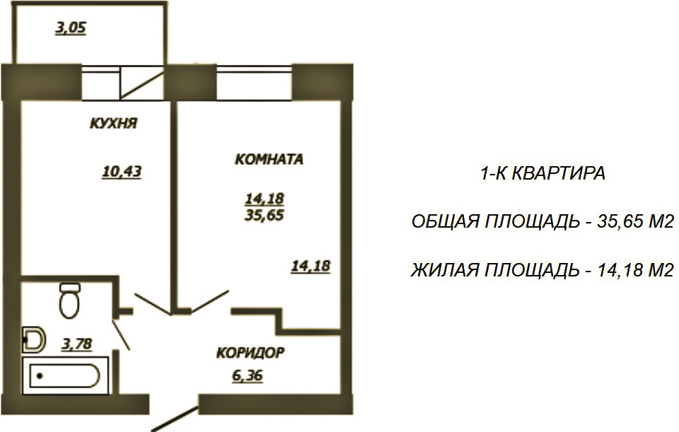 жк березовый квартал - планировка 1_1.jpg