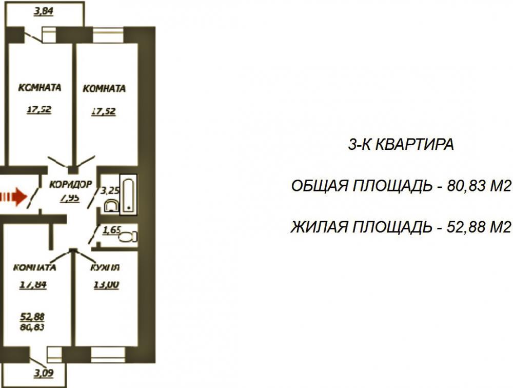 жк березовый квартал - планировка 10_1.jpg