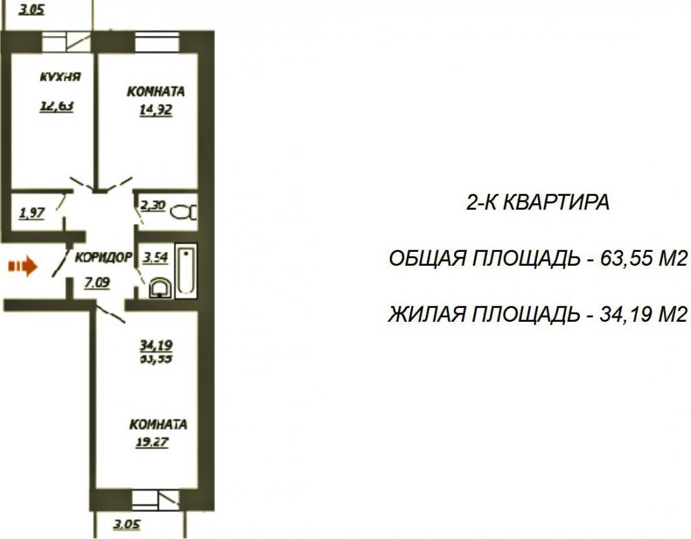 жк березовый квартал - планировка 8_1.jpg