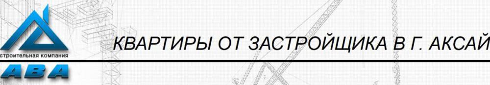 ск ава - логотип_1.jpg
