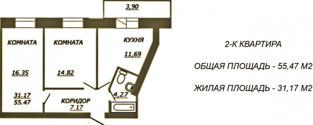 жк березовый квартал - планировка 6_1.jpg