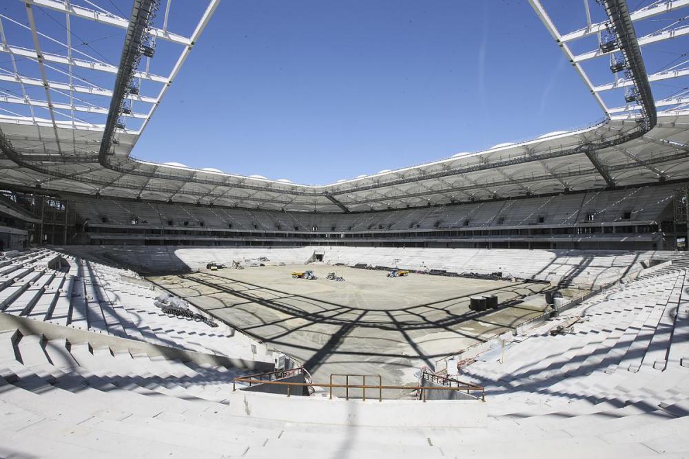 как выглядит ростов арена фото.jpg
