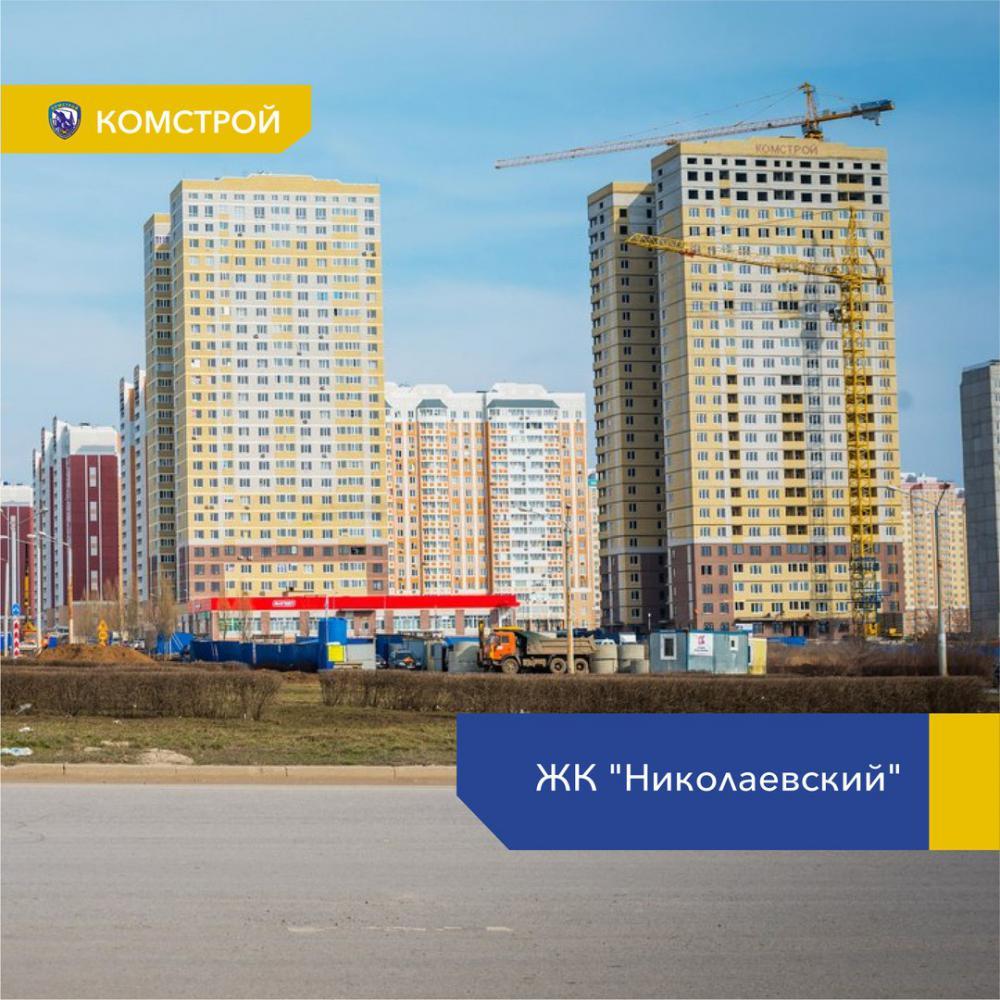 николаевский.jpg