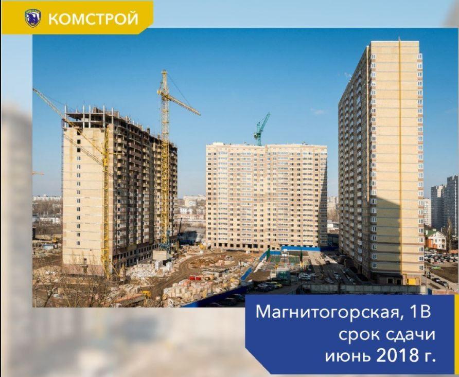 жк екатерининиский отзывы ростов комстрой.JPG