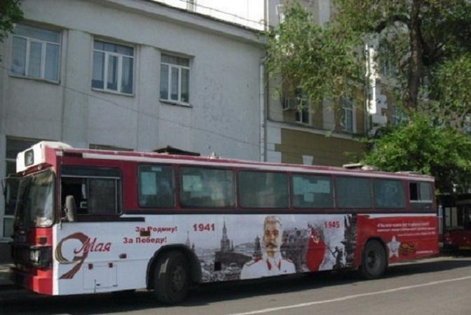 В Ростове сняли с маршрута автобусы с изображением Сталина - отправлено в Новости Ростова и Ростовской области...