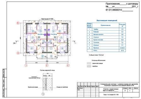 планировочное решение 1.jpg
