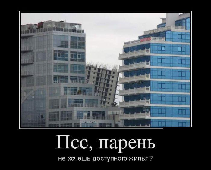 доступное жилье в ростове.jpg