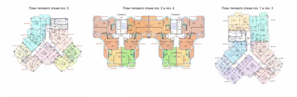 планировки квартир донские просторы.png