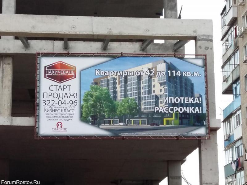 СК Славяне - строительная фирма.jpg