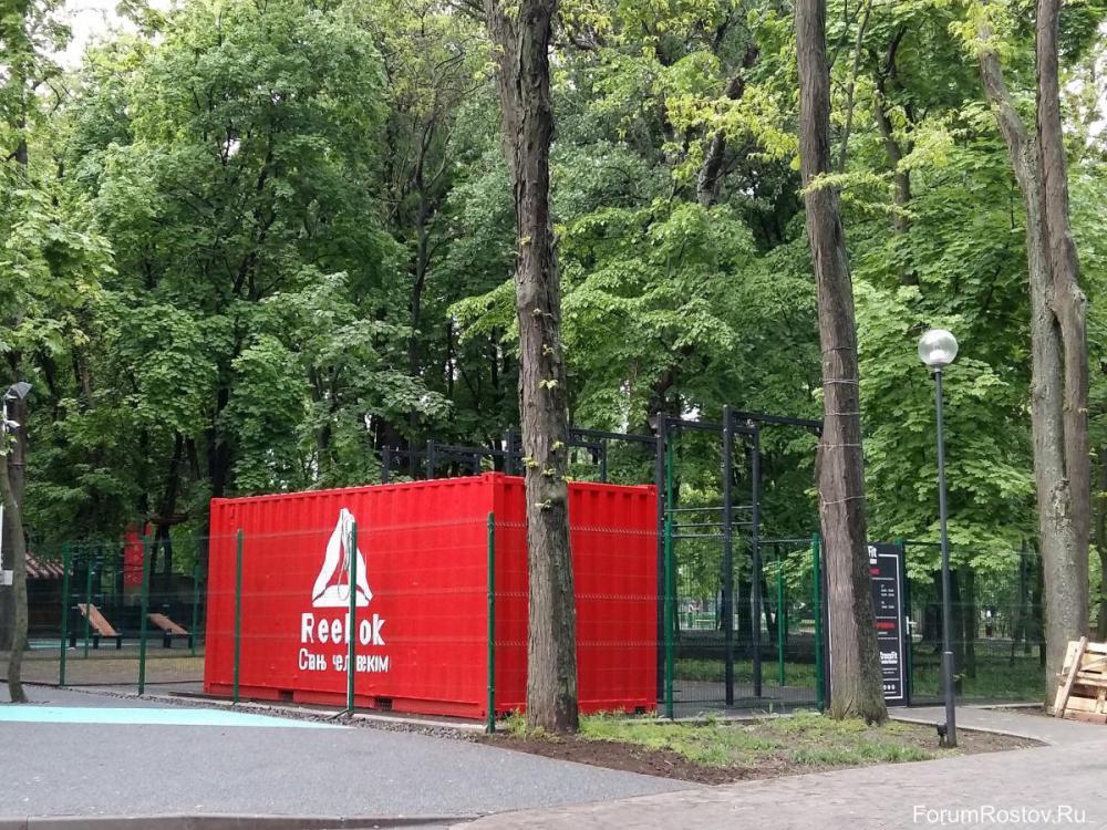 рибок кроссфит в парке революции.jpg
