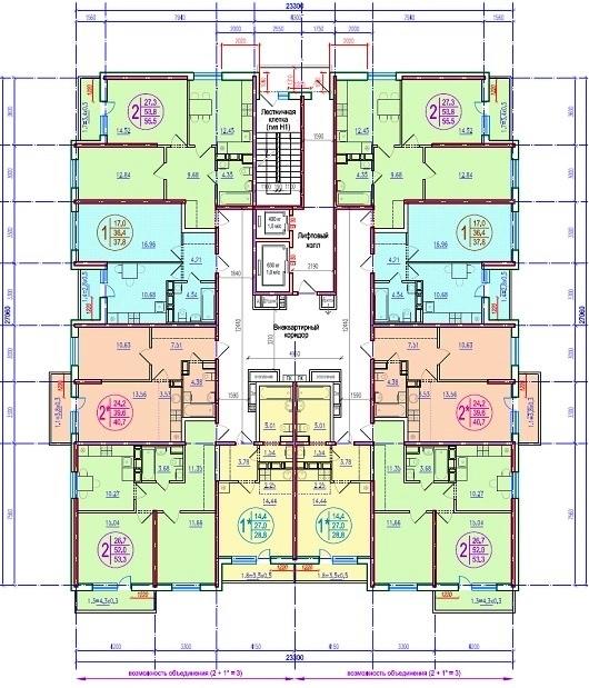Южный берег планировки квартир.jpg