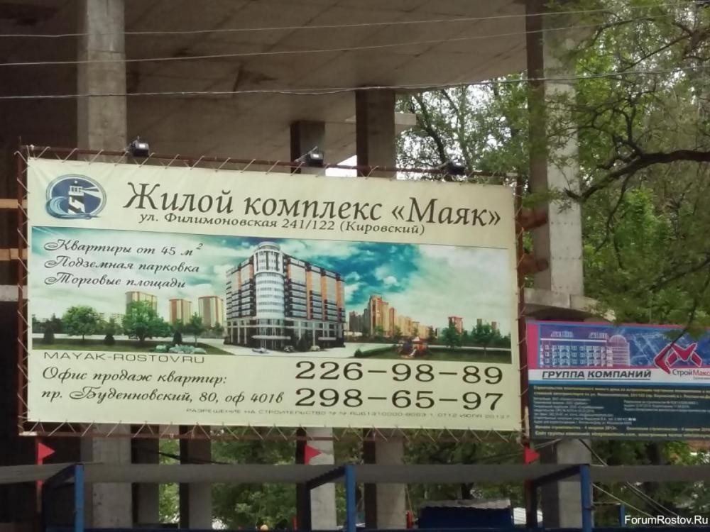 филимоновская 241-122 (Кировский).jpg