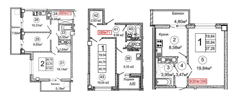 жк встреча планировка квартир.jpg