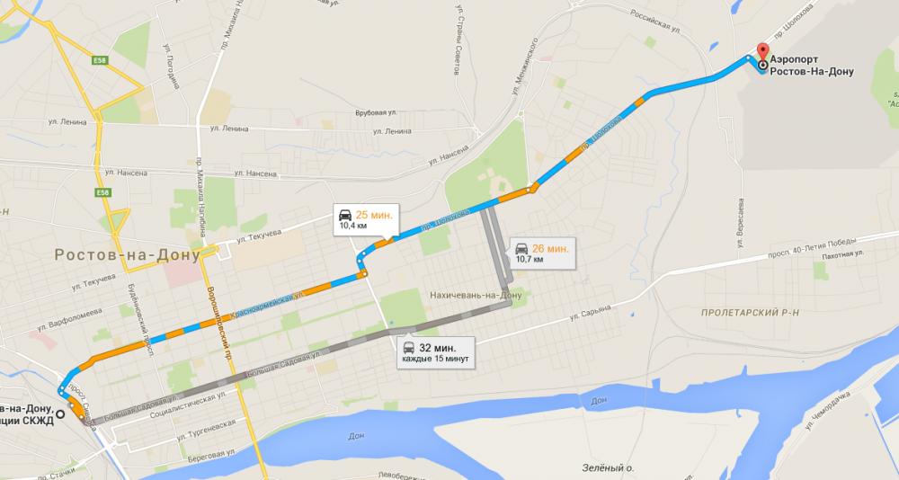 сколько ехать от жд вокзала до аэропорта ростов на дону.png