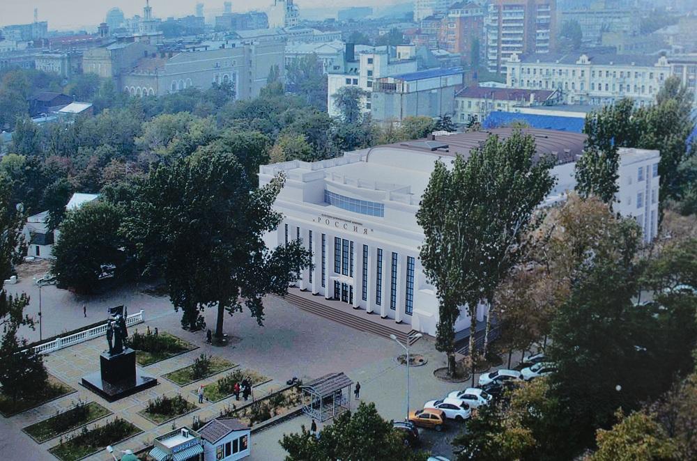 реконструкция кинотеатра россия.JPG