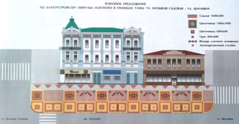 реконструкция семашко и газетного.png