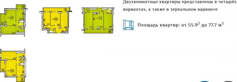 бариккадная 3 этап планировка 2_1.jpg