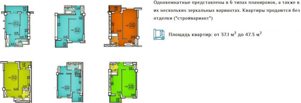 post-43044-0-40041000-1497361042_thumb.jpg