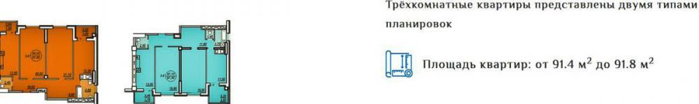 бариккадная 3 этап планировка 3_1.jpg