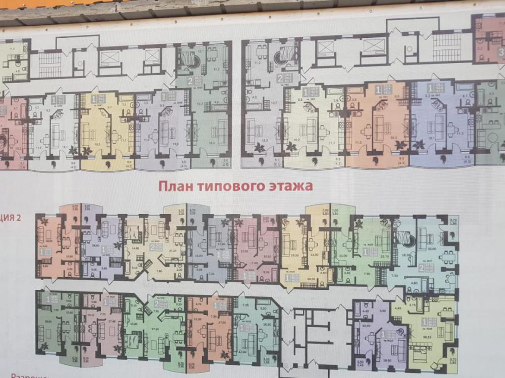 планировки жк новый город ростов на дону.jpeg