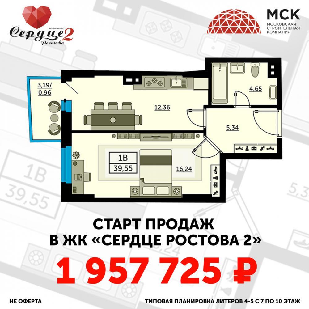 post-63010-0-79945300-1530194851_thumb.jpg