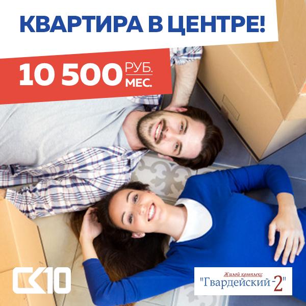Kvartira_10500_600x600_4.jpg