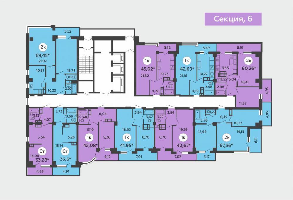 этаж цвет 6 дом.jpg