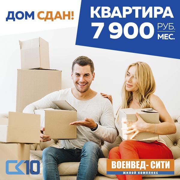 post-63835-0-92482800-1529585117.jpg
