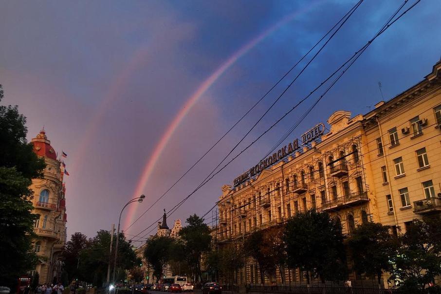 фото большой двойной радуги в ростове на дону.jpg