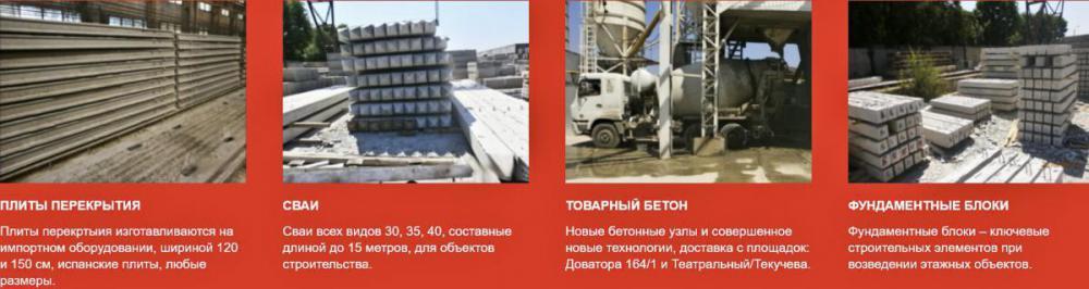 ксм 14 каталог товаров_1.jpg