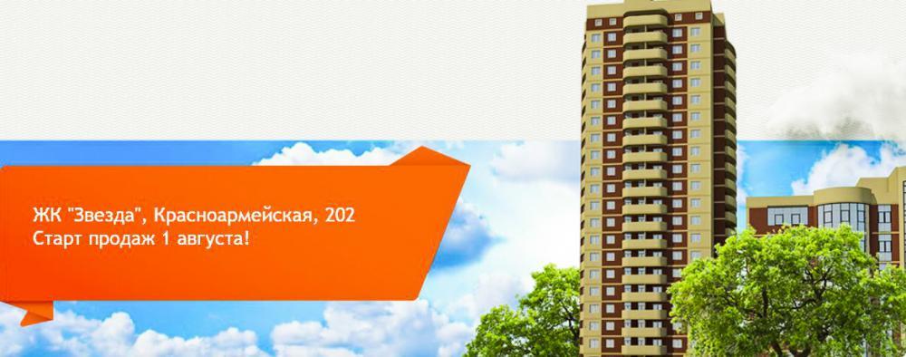 post-43044-0-10197800-1499755504_thumb.jpg