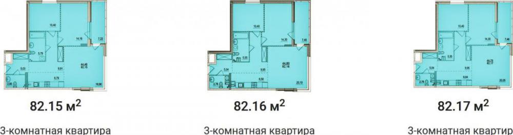жк аквамарин - планировки 5_1.jpg