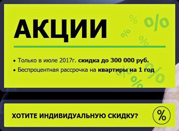 post-43044-0-32787500-1499759878.jpg
